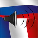 Russian to French talking phrasebook