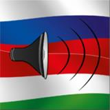 Russian to Hungarian talking phrasebook