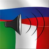 Russian to Italian talking phrasebook